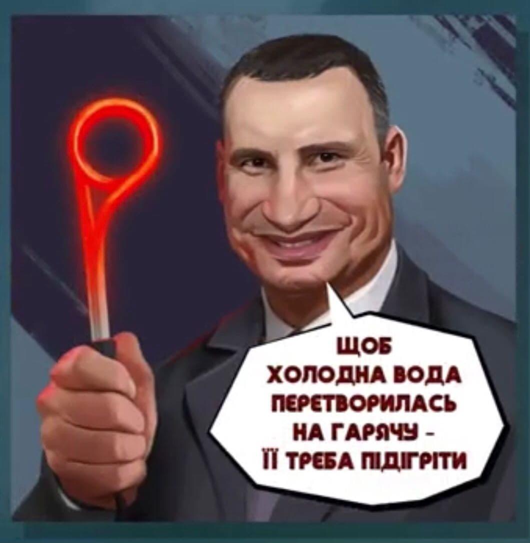 Віталій Кличко презентував книгу з найвідомішими ляпами