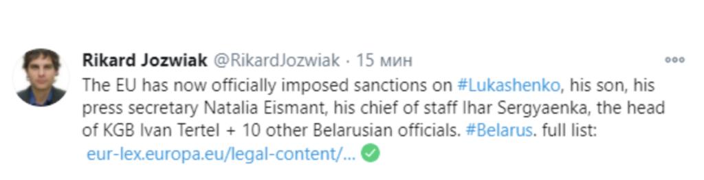Евросоюз ввел санкции против Лукашенко за фальсификацию выборов