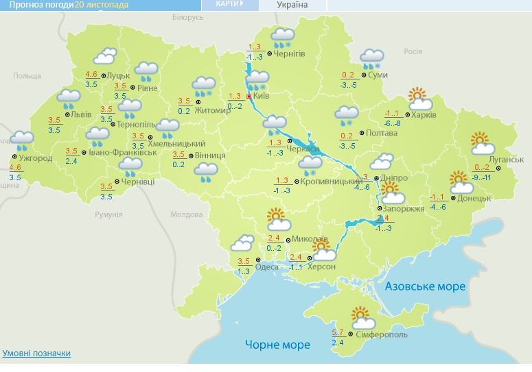 Снегопады охватят половину страны: прогноз погоды на 20 ноября