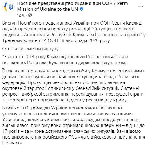Скільки українців втекли від окупантів у Криму: озвучено моторошну цифру