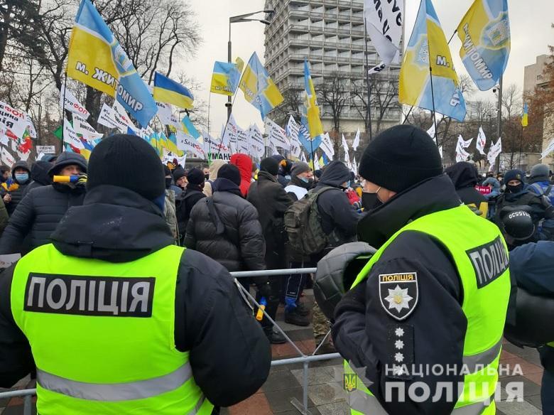 У Києві тривають масові протести підприємців, копи перейшли на посилений режим роботи