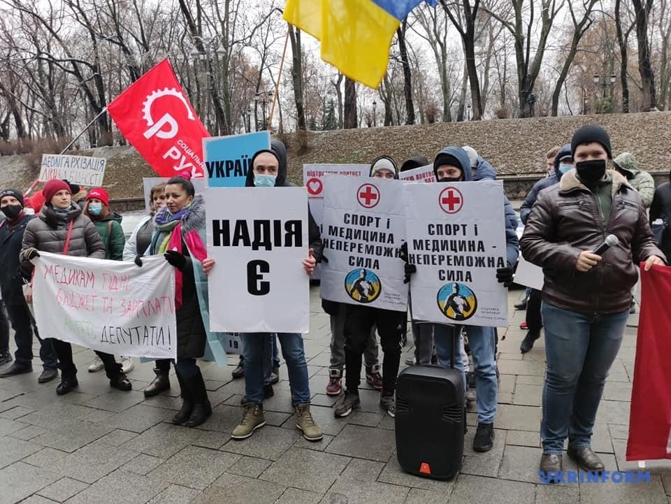 Бюджет-2021: украинские медики устроили бунт, требуя повысить зарплаты