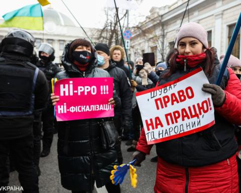 В Киеве продолжаются массовые протесты предпринимателей, копы перешли на усиленный режим работы
