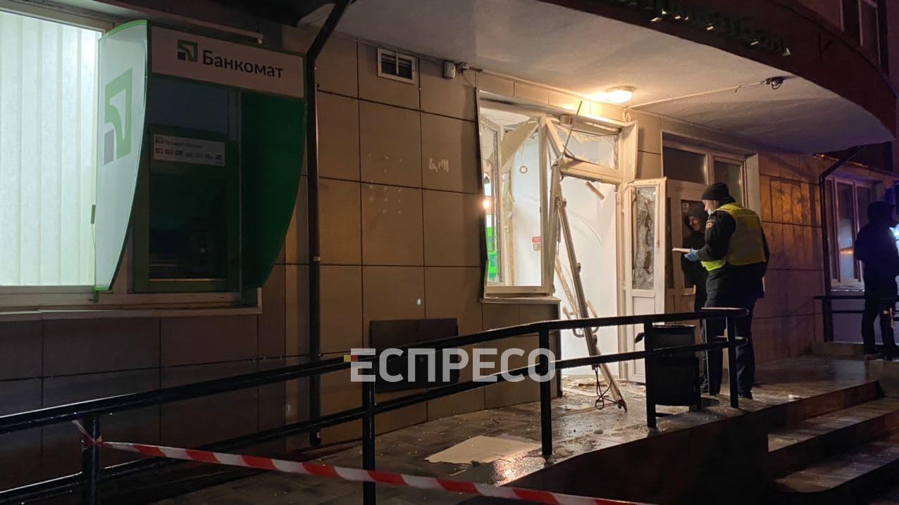 В Киеве подорвали отделение ПриватБанка: все подробности