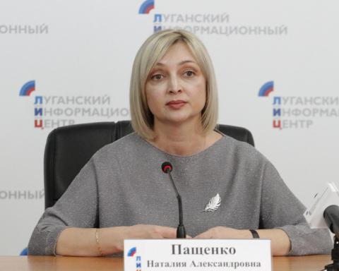 »Министр ЛНР» купила квартиру под Киевом, а ее дочь переехала в Европу