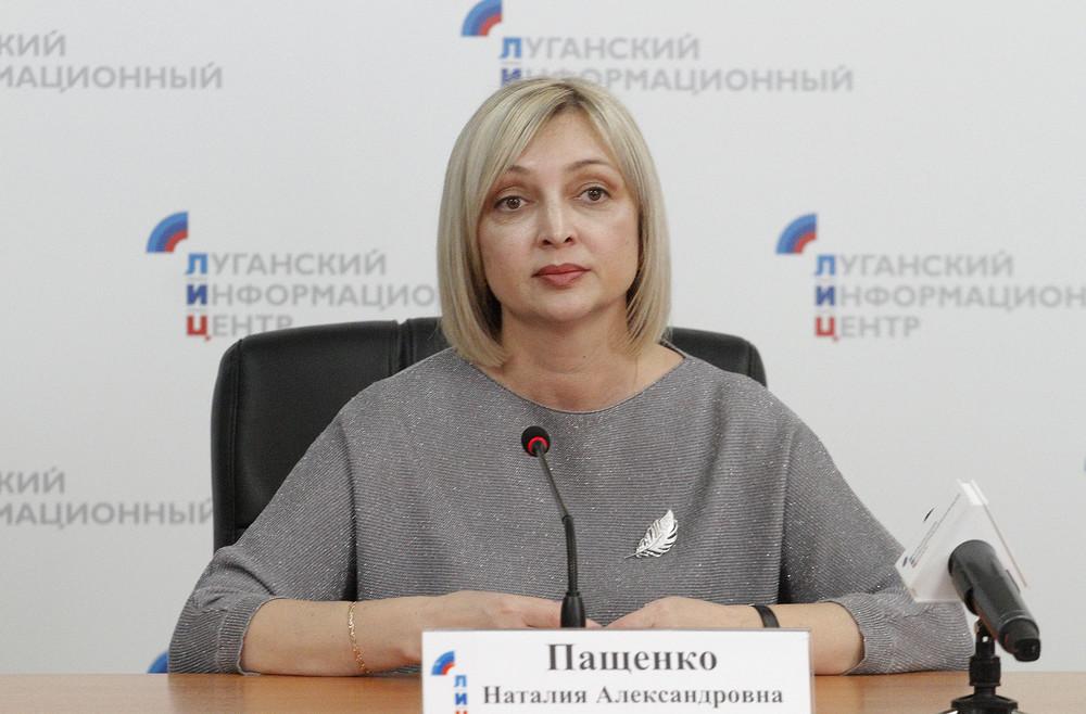 """""""Міністр ЛНР"""" купила квартиру під Києвом, а її донька переїхала до Європи"""