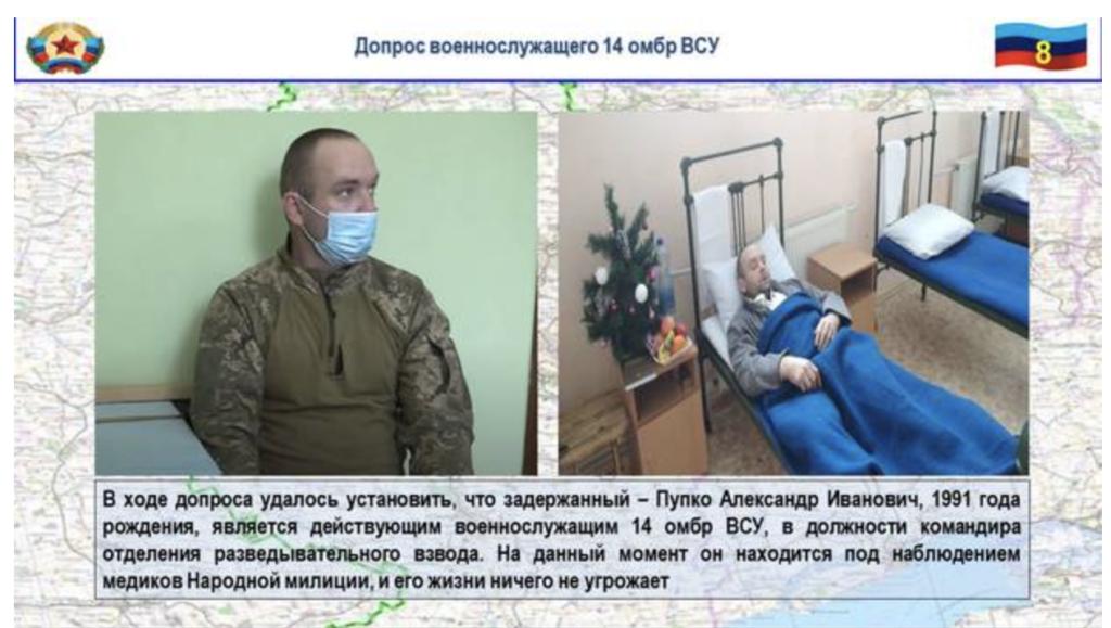 Появились фото бойца ВСУ, которого боевики захватили в плен