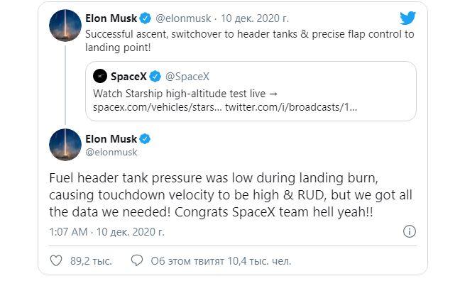 Прототип Starship для полета на Марс взорвался при посадке, но Маск радуется — почему