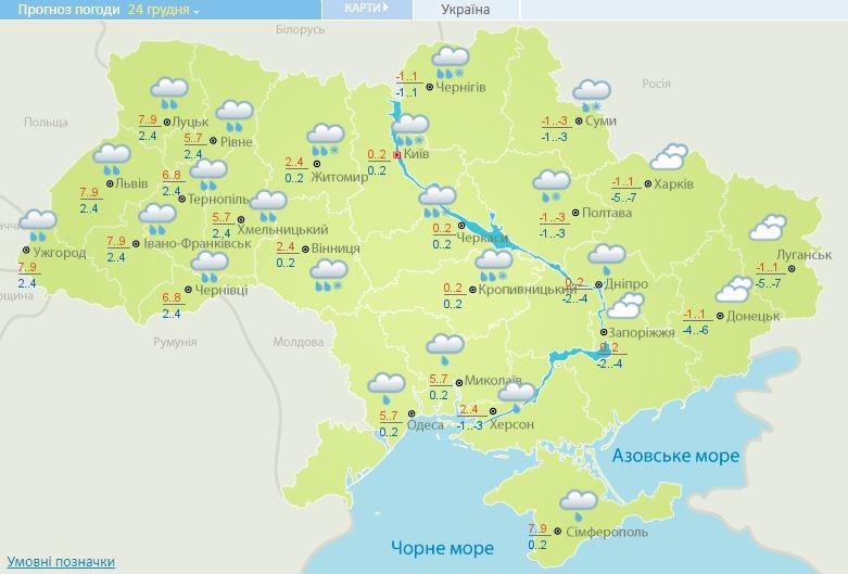 Резкое потепление и дожди: синоптики озвучили прогноз погоды