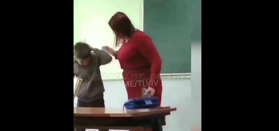 Во Львовской области учительница избила ребенка: появилось видео
