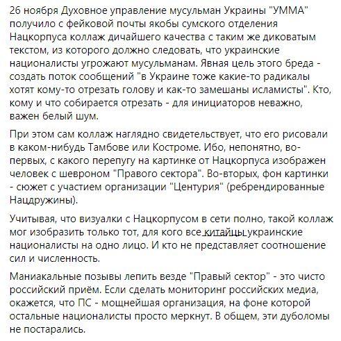 На Закарпатті депутати приймали присягу під гімн Угорщини: в скандалі знайшли російський слід