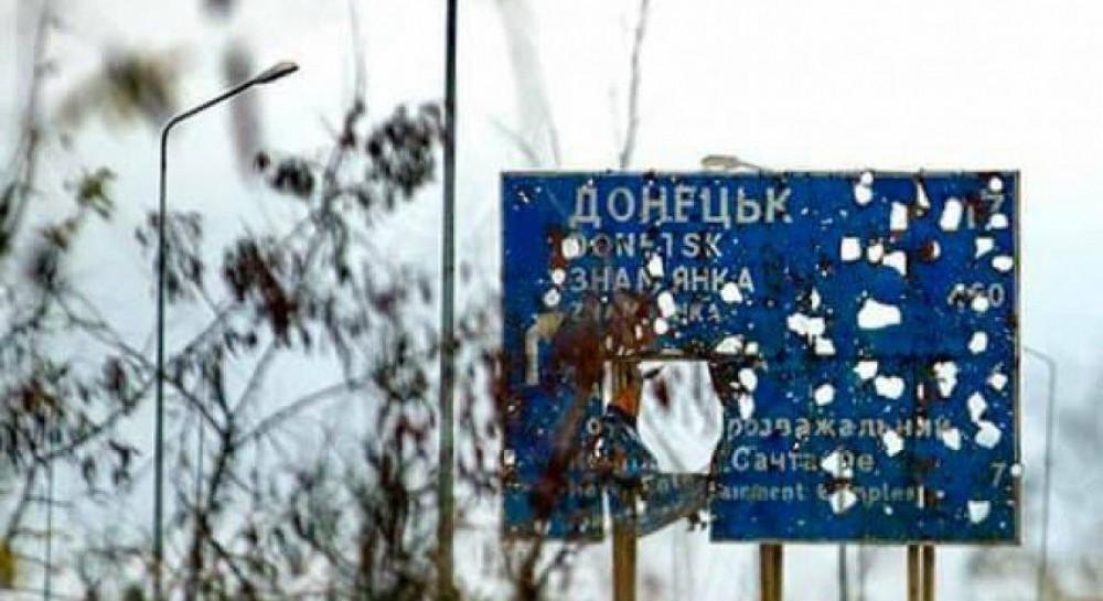 Наконец-то стал известен «план Б» Зеленского по Донбассу – признать Донецк и Луганск независимыми государствами, — эксперт