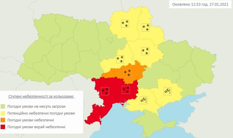 В Україні оголосили червоний рівень небезпеки: де вирує негода