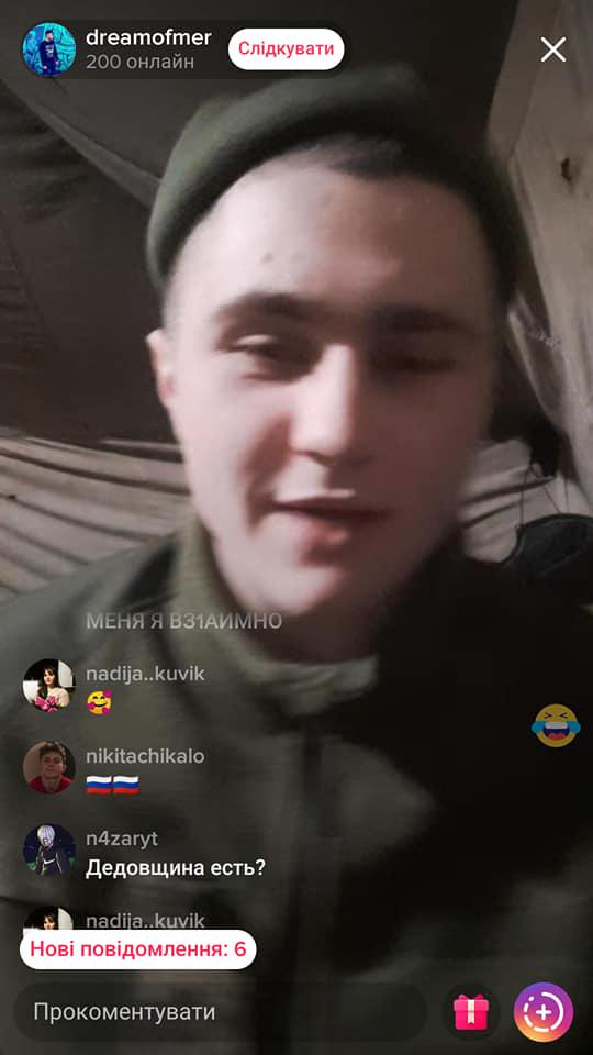"""Боєць ЗСУ влаштував у TikTok чат з бойовиками """"ДНР"""", назвавши їх братами"""