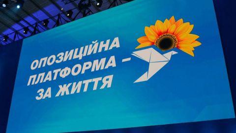 """""""Опозиційна платформа – За життя"""" продовжує впевнено лідирувати серед усіх парламентських партій України, – опитування"""