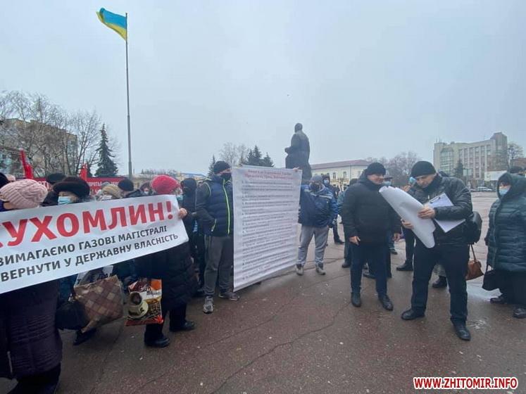 Українці масово перекривають траси: поновилися тарифні протести