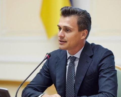 Черкасскую область возглавил шоумен и бывший ведущий на росТВ Скичко: что о нем известно