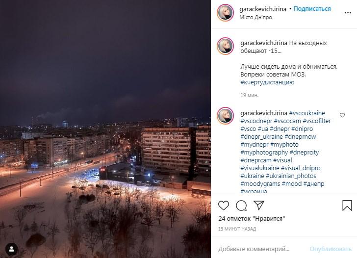 На Одесу і Дніпро обрушився снігопад: приголомшливі фото і відео