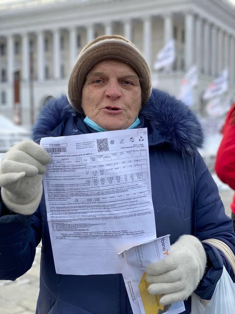 Повышение тарифов на коммуналку: киевляне выходят на массовый протест