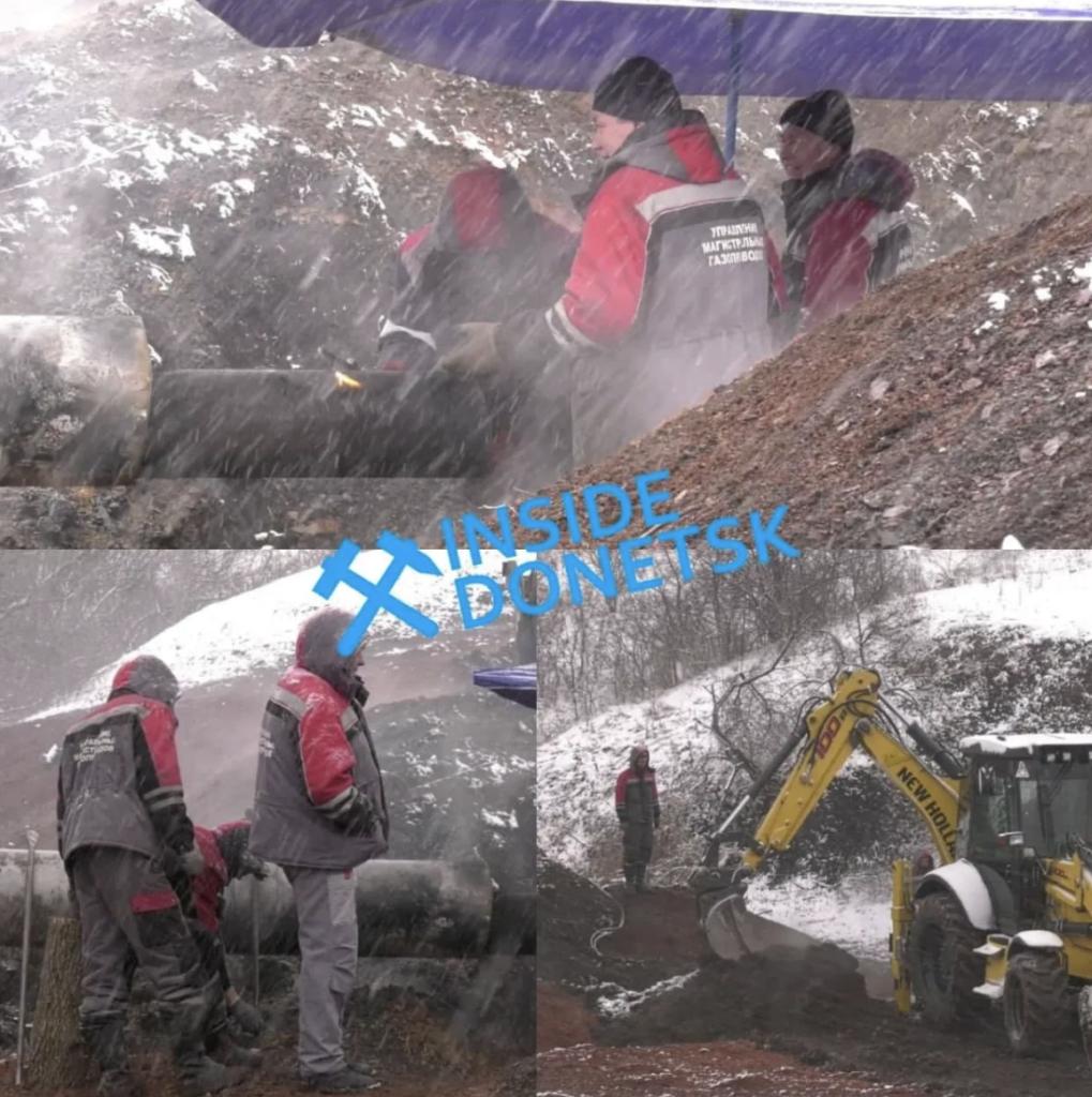 Под Луганском боевики подорвали газопровод — фото ЧП