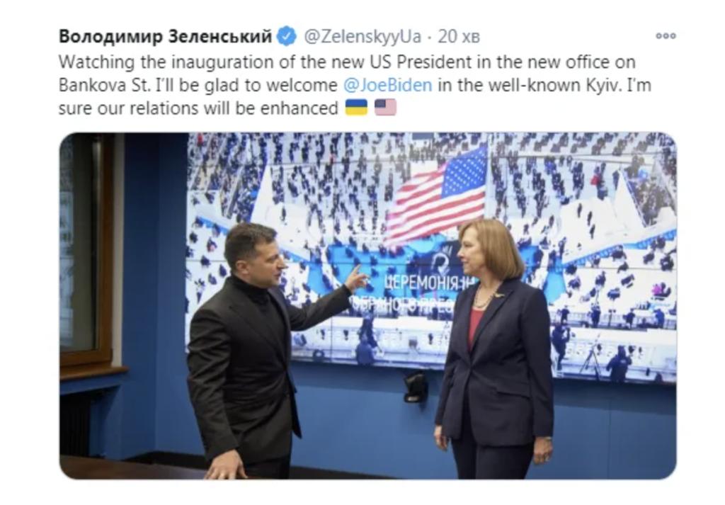 Зеленський запросив Джо Байдена до Києва – фото