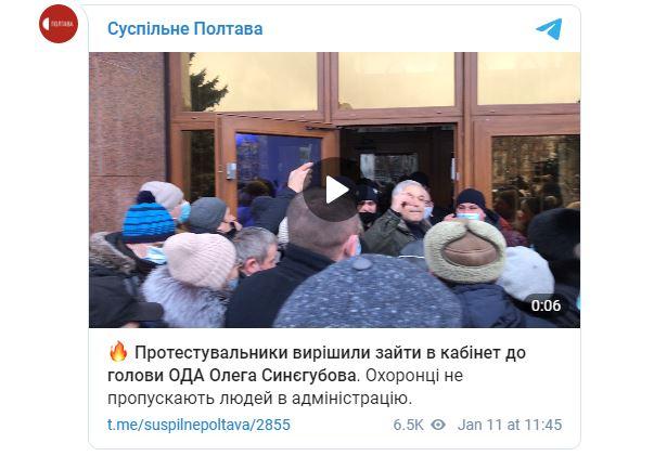 По всей Украине вспыхнули акции против повышения тарифов на коммуналку