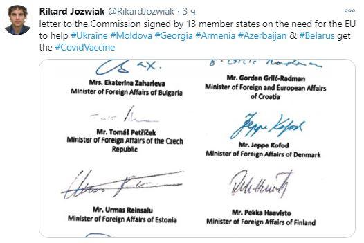 Страны ЕС хотят поделиться с Украиной вакцинами