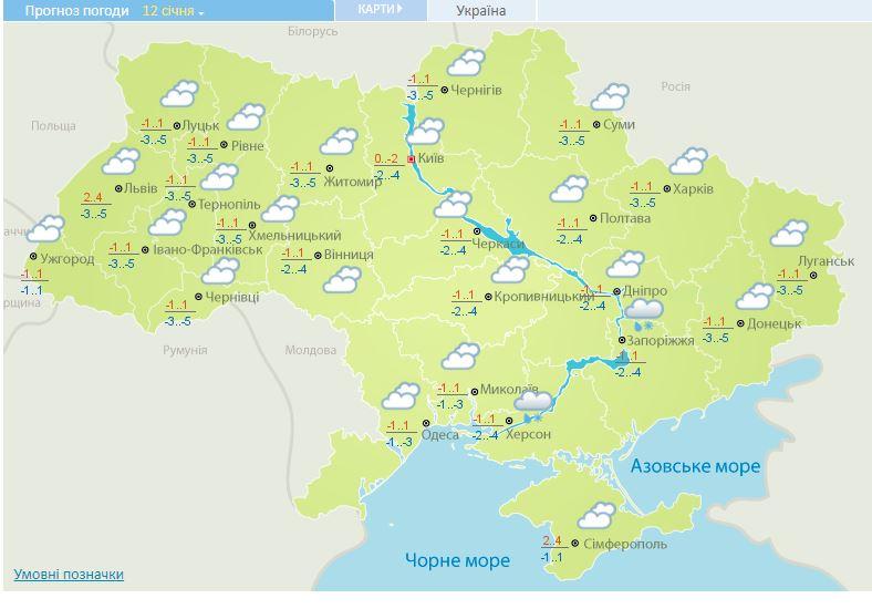 Пасмурно и со снегом: какая погода будет сегодня в Украине