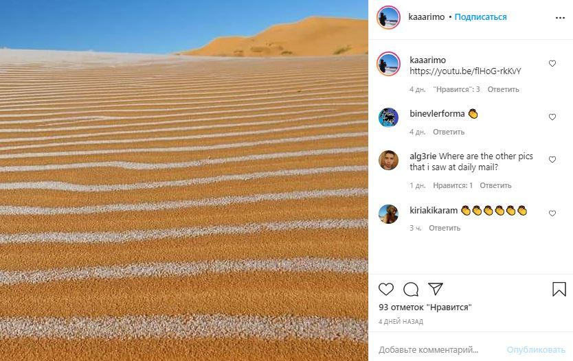 Сахару засыпало снегом: впечатляющие фото