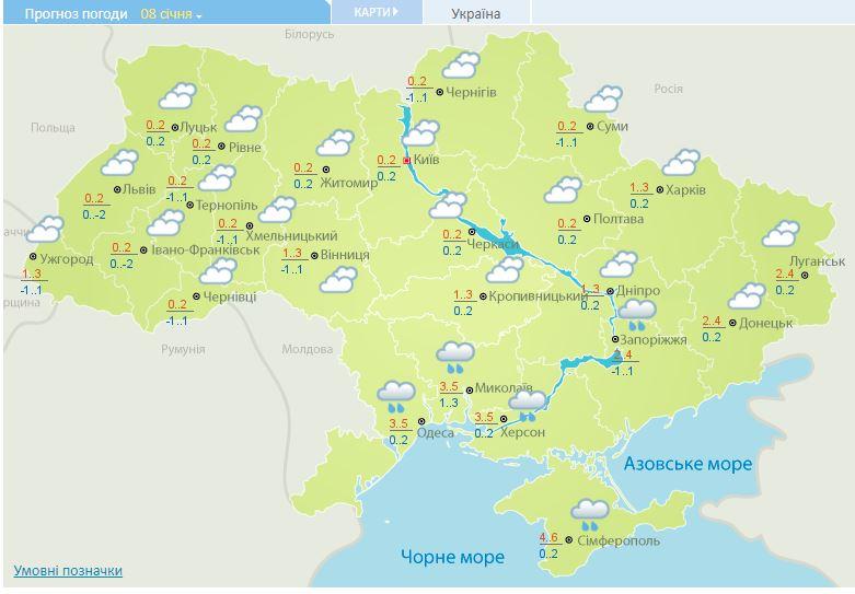 Похолодання та дощі в 5 регіонах: синоптики озвучили прогноз погоди