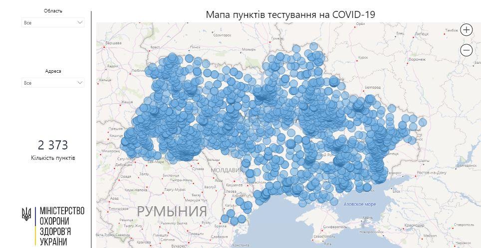 Где бесплатно сдать теста на COVID-19: в Минздраве опубликовали карту пунктов