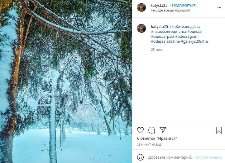 Одессу накрыл мощный снегопад, объявлен красный уровень опасности