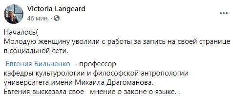 У київському вузі спалахнув скандал через викладача, який виступає на каналах ДНР