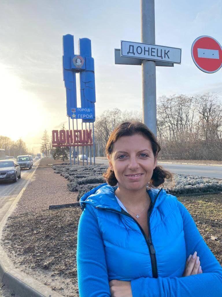 """У Донецьку проводять форум """"Русский Донбасс"""", на ньому засвітилися скандальні пропагандисти"""