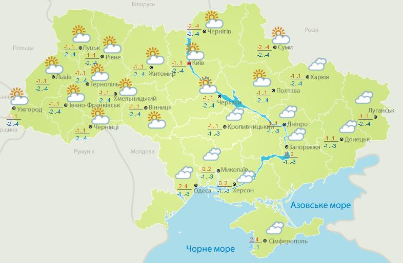 Морози зі снігом: прогноз погоди в Україні на вихідні
