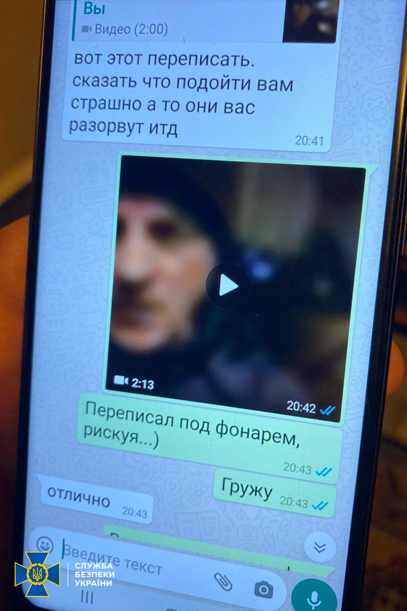 """СБУ затримала українського """"експерта"""" російських телеканалів"""
