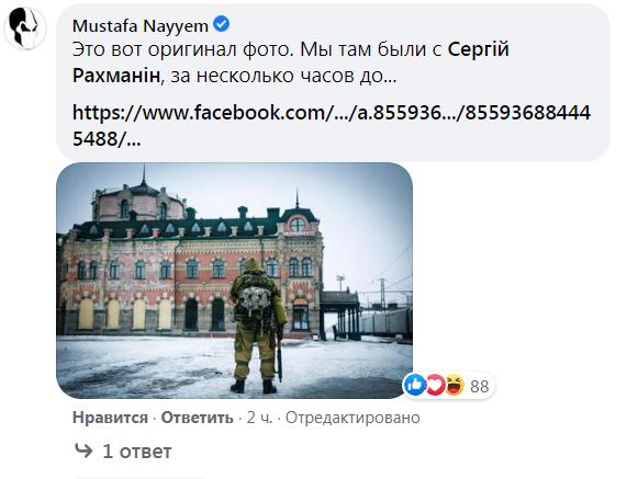 В Дебальцево установили памятник боевикам «ДНР» с изображением бойца ВСУ