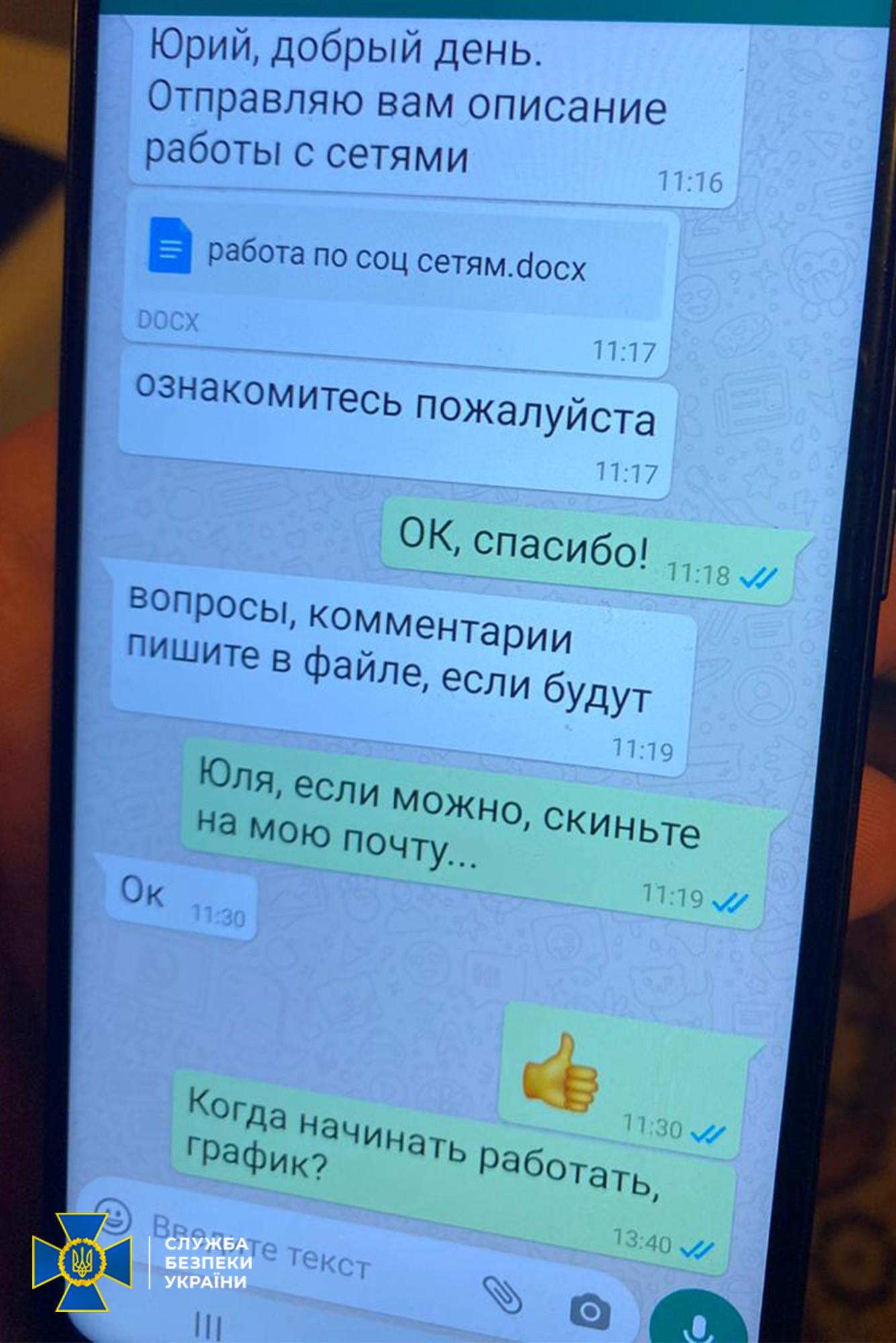 СБУ задержала украинского «эксперта» российских телеканалов