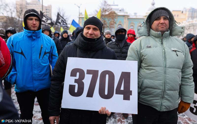 """У центрі Києва бунтують """"євробляхери"""": вимагають спростити розмитнення"""