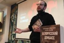 """У Мінську книгу """"Білоруський Донбас"""" хочуть визнати екстремістською"""