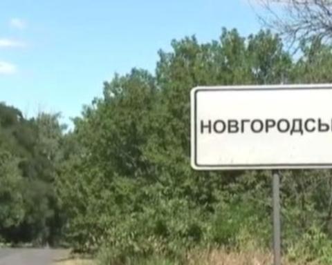 Депутаты хотят переименовать поселок Новгородское на Донбассе в Нью-Йорк