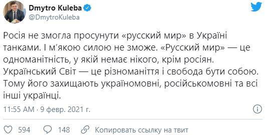 "Кулеба пояснив, чому ""русский мир"" в Україні не переможе"