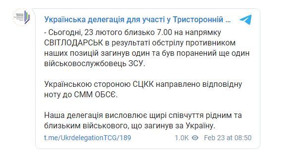 На Донбассе обострение: утром погиб еще один военный, есть раненый