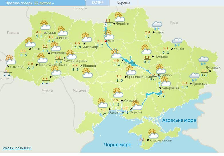 Тепло і з опадами в декількох областях: прогноз погоди на сьогодні