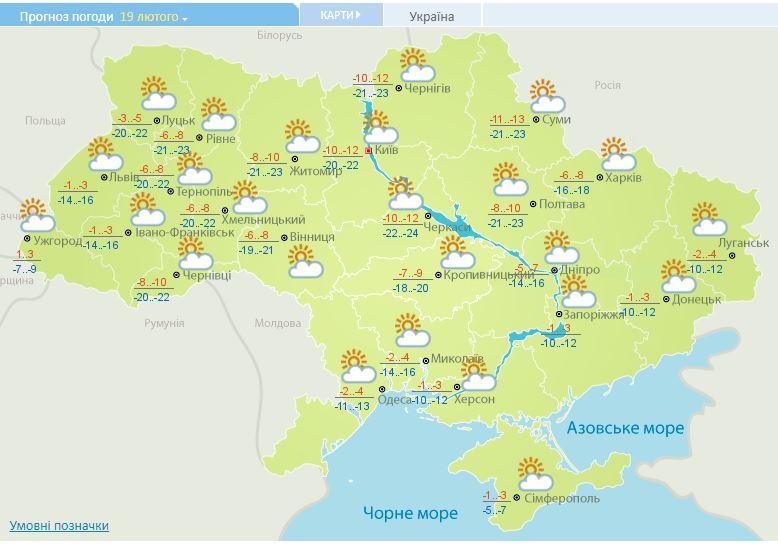 Весна на порозі: в Україну прийшло потепління