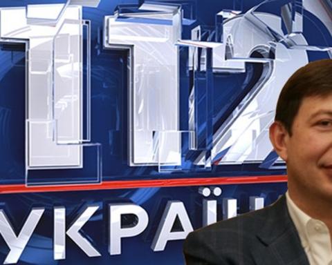 Санкции против Козака ввели из-за угольных схем с ОРДЛО