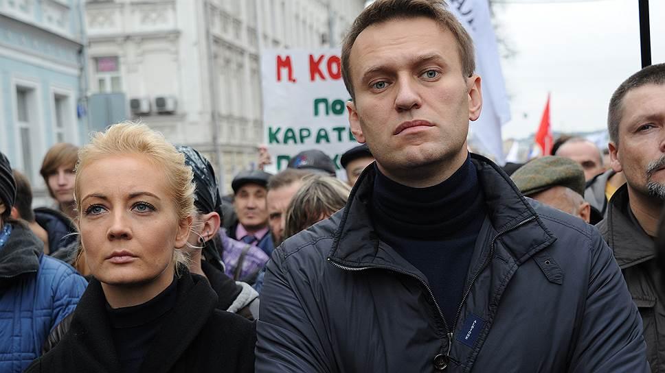 Жена Алексея Навального покинула Россию