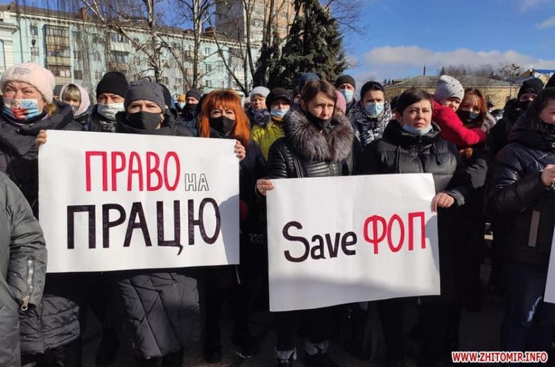 """Карантин: """"червоні"""" області вийшли на масові протести проти обмежень"""