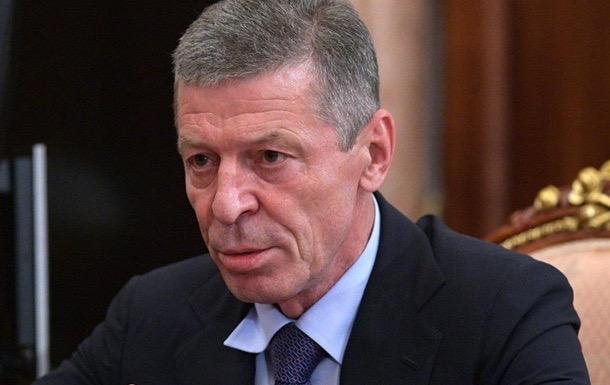 Козак однозначно заявил, что Россия не будет вести переговоры по Донбассу на условиях Киева — блогер