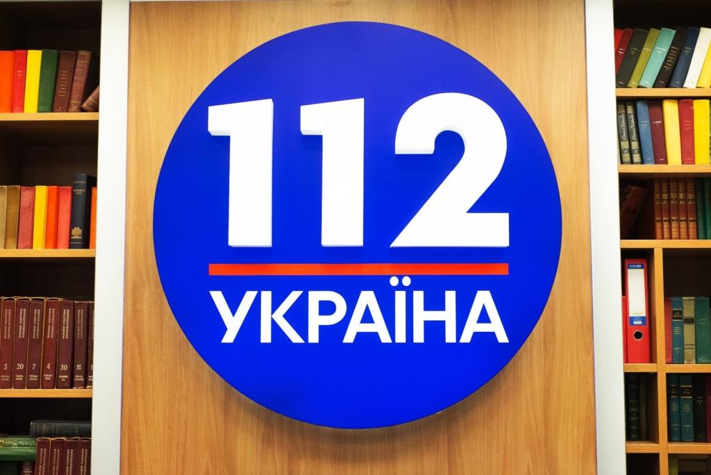 Atlantic Council: Путин недоволен решением Зеленского закрыть три оппозиционных телеканала